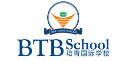BTB International School